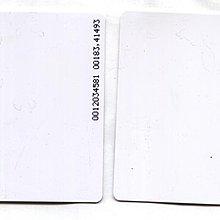 【紘普】(考勤/門禁)EM規格125KHz唯讀感應卡片id卡(薄)~大盤批發特惠供應中~