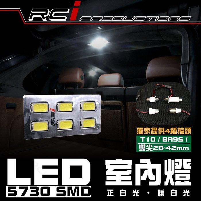 RC HID LED專賣店 高亮度 通用型 LED 室內燈 IMPREZA GC8 FORESTER LEGACY