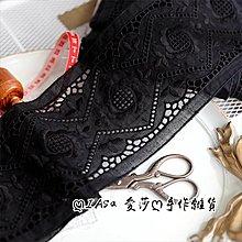 『ღIAsa 愛莎ღ手作雜貨』花邊輔料精細薄棉布刺繡蕾絲花邊服裝輔料寬12cm