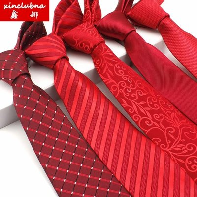 鑫娜正裝結婚領帶男士商務8CM新郎伴郎婚禮紅色粉色領帶