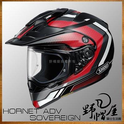 《野帽屋》日本 SHOEI 2017 新款 HORNET ADV 越野帽 鳥帽。SOVEREIGN TC-1