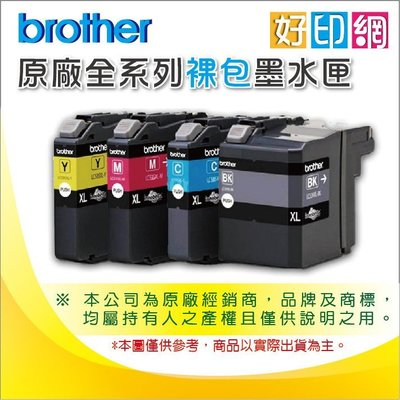 [彩色整組] Brother MFC-J410/J415W/410/415/415W 原廠裸裝墨水 LC-39/LC39