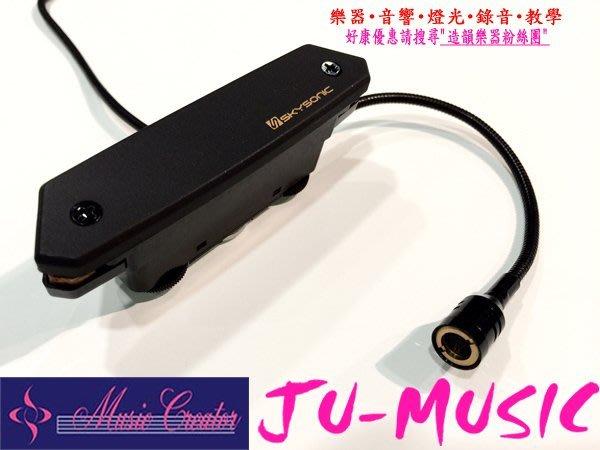 造韻樂器音響- JU-MUSIC - SkySonic 民謠 木吉他 音孔拾音器 T902 麥克風雙收音 可收打板音
