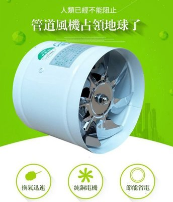 台灣24H現貨 110V抽油煙機 圓形排氣扇管道風機 6吋強力油煙抽風機 換氣扇 排風扇 抽風扇 電風扇【2色可選】