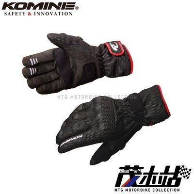 ❖茂木站 MTG❖ 日本 KOMINE GK-749 手套 秋冬 防水 保暖 長手套 GK749。黑紅