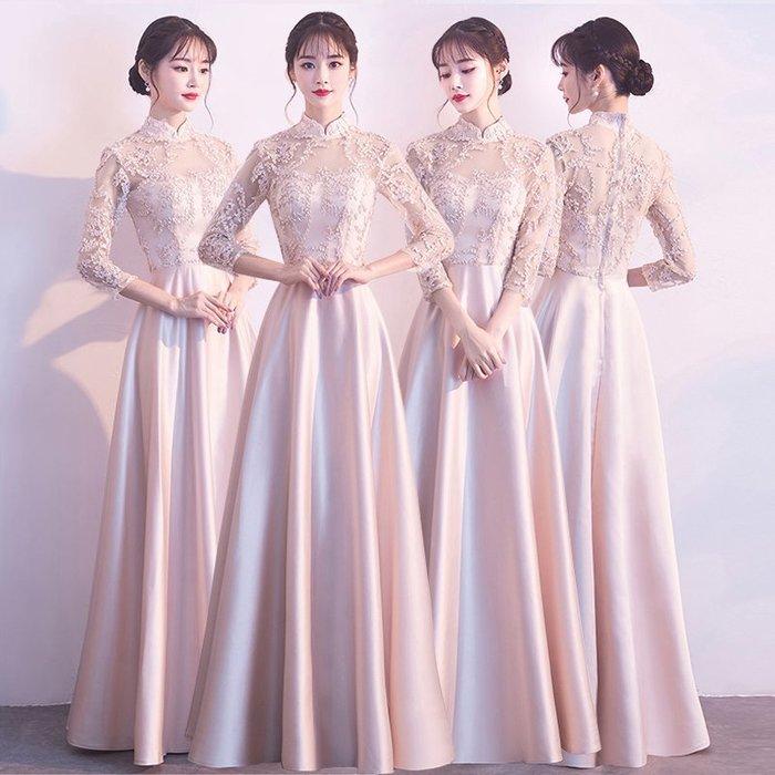 妞妞 婚紗禮服~粉色灰色黑色新娘旗袍主持人顯瘦長禮服~3件免郵