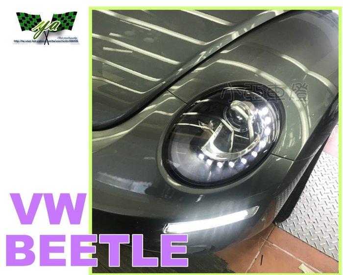小亞車燈*實車福斯 VW 金龜車 BEETLE 遠近雙光版本 2006-2010年 類12年後式樣 R8燈眉 魚眼 大燈