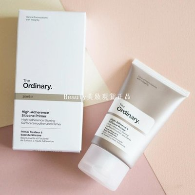 Pucy正韓彩妝【保稅PT】The Ordinary 控油妝前乳 High-Adherence Silicone