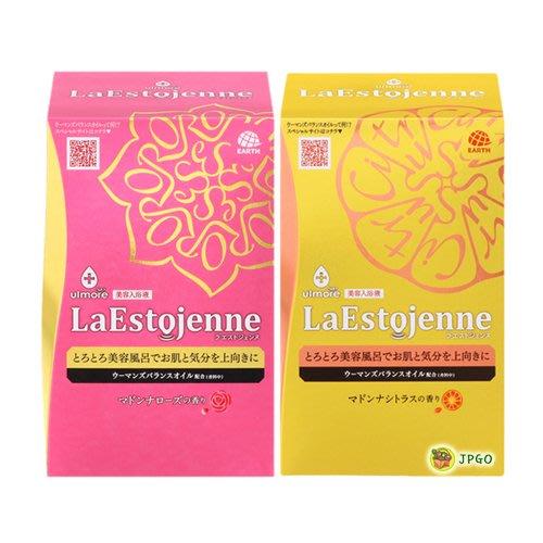 【JPGO】預購-日本製 地球製藥 Ulmore LaEstojenne 十種美肌成分入浴劑 160mlx3包