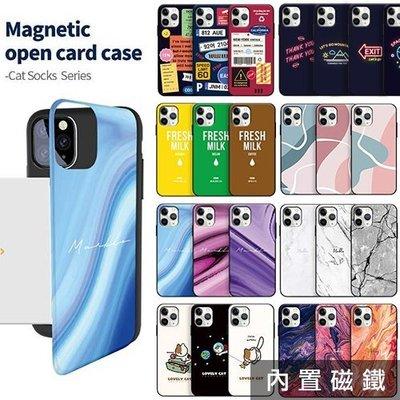 韓國 趣味插畫 手機殼 磁扣卡夾│Note20 Ultra + Note10 Note9 Note8