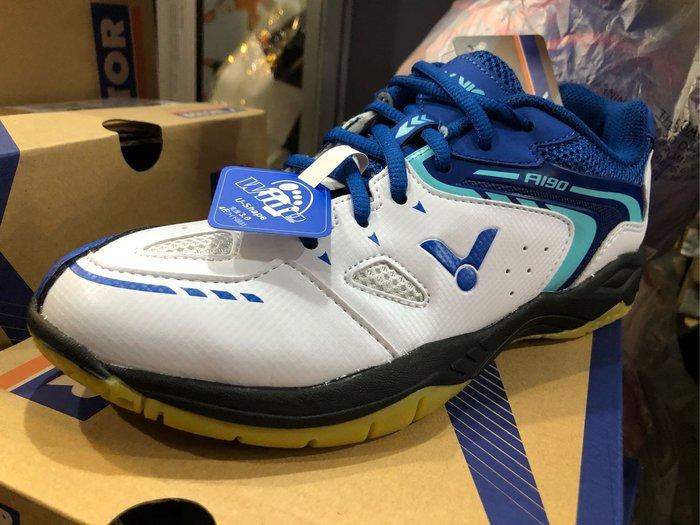 🔥(羽球世家)勝利羽球鞋 寬楦頭 SHA 190 AB 白底水藍入門基本款羽球鞋 Victor 鞋面整體素色俐落外觀更顯帥氣