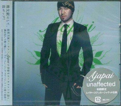K - ajapai - unaffected - 日版 - NEW m-flo