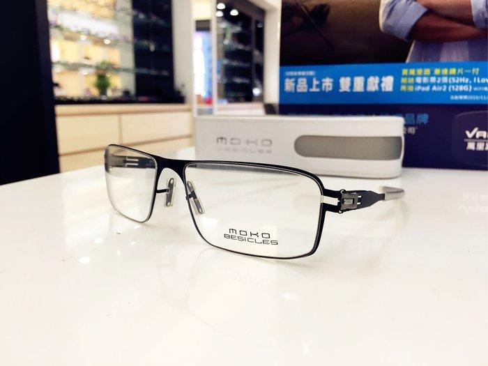 特價出清 法國生產製造 MOKO Besicles 黑色TSS薄鋼眼鏡 整付無螺絲設計 一體成型T字鼻托