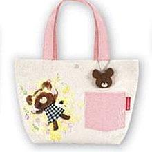 The Bear's school 手挽袋 $128