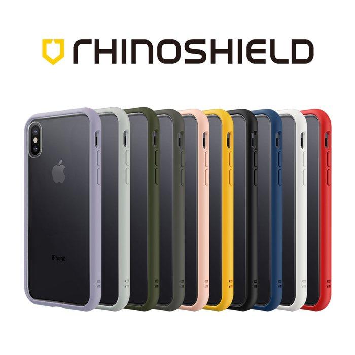 《現貨》送保護貼 犀牛盾 ModNX 邊框背蓋兩用殼 iPhone XS Max/XS/XR/X