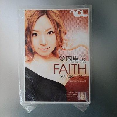 【裊裊影音】Rina AiuchiI愛內里菜-Faith單曲/Be happy專輯 預購宣傳桌上型POP廣告立牌