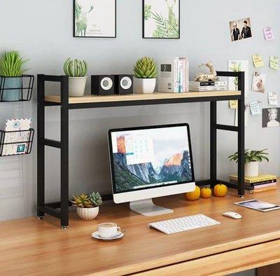 (訂貨價:$280up) 桌上書架 (單層 | 雙層 | 三層) 枱上書架 書櫃 電腦枱收納架 DeskTop Bookshelf Bookrack