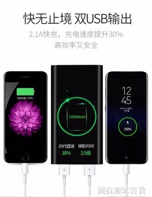 超薄oppor9/r11快充充電寶10000毫安vivox9蘋果7小米通用移動電源
