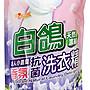 【B2百貨】 白鴿抗菌洗衣精- 小蒼蘭(2000g) ...
