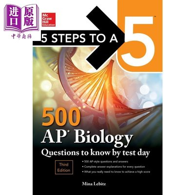 5 Steps to a 5: 500 AP Biology Questions to Know by Test Day