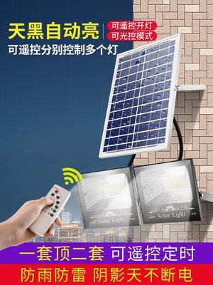 【免運】太陽能戶外燈雙頭庭院大門口分體式人體感應室內家用一拖二充電燈