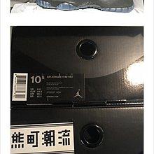 8.5全新 AIr Jordan 11 Retro High Cap and Gown 378037 005