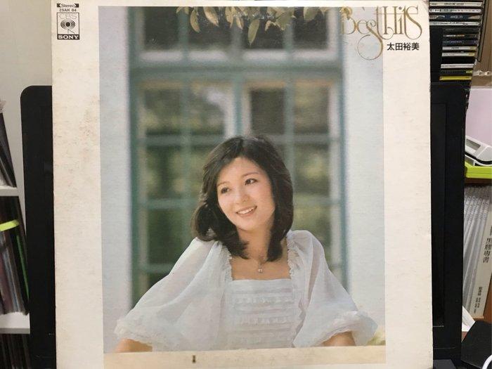 太田裕美/金選集 日本 黑膠唱片