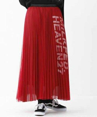 light*salt。日本品牌。Milkfed。稀少。紗裙。長裙。日本代購。studio clip sm2 doors iena。