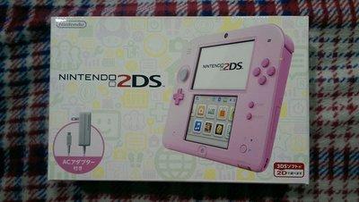 N2DS 2DS 主機--粉紅色 (日規) + 變壓器