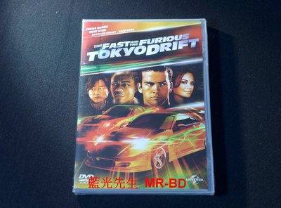 [DVD] - 玩命關頭 3:東京甩尾 The Fast and the Furious: Tokyo ( 傳訊正版 )