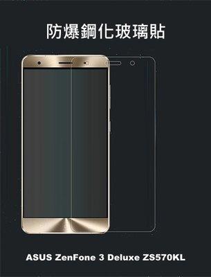 *PHONE寶*AGC 日本旭硝子 ASUS ZenFone 3 Deluxe ZS570KL H+ 防爆鋼化玻璃貼