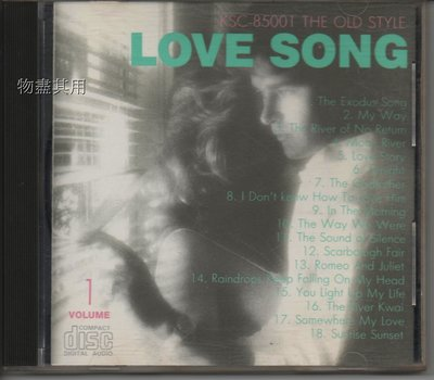 THE OLD STYLE LOVE SONG-無IFPI 日版-DANTE1990年