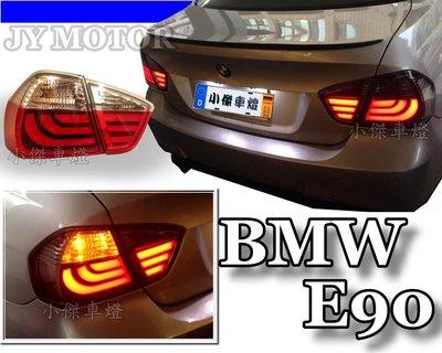 小傑車燈精品☆全新 實車 BMW E90 類 新大五 F10 光柱型 光條型 LED 尾燈 6500
