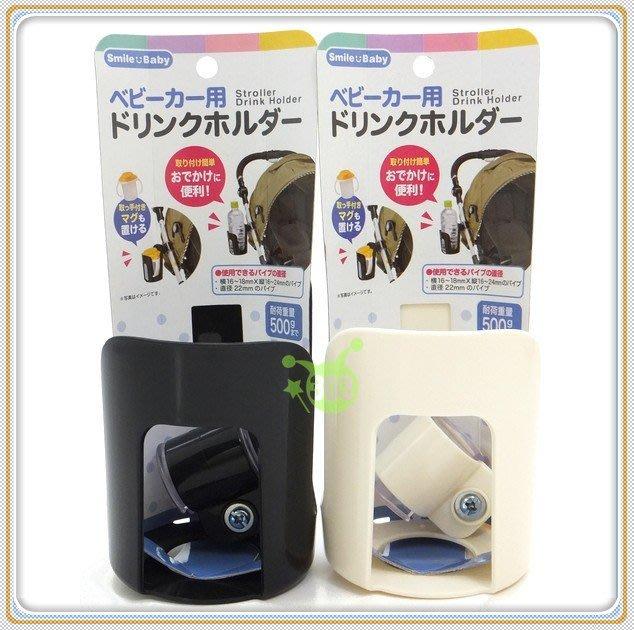 303生活雜貨館 日本進口   SURUGA     24156 嬰兒車杯架