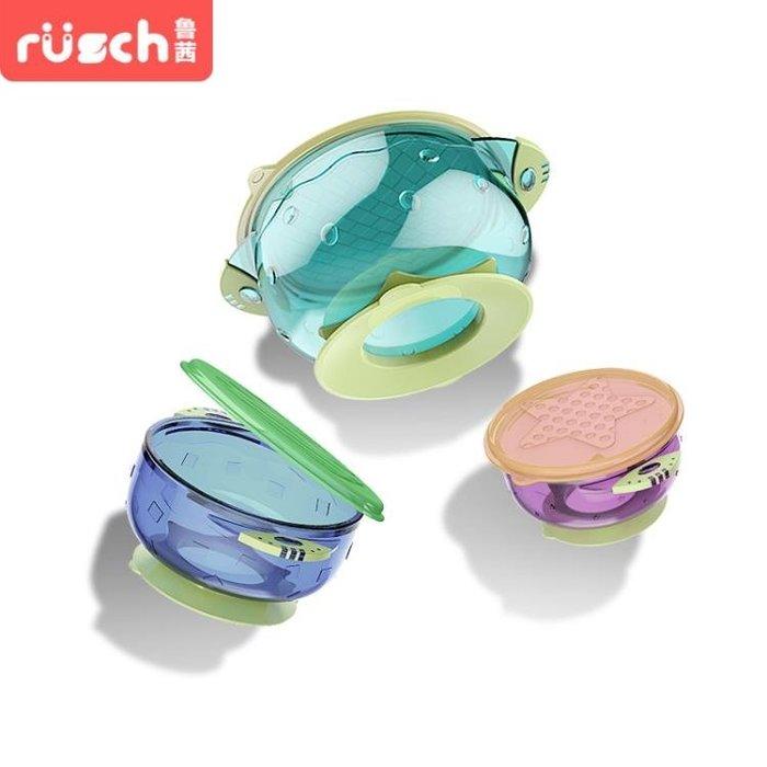 魯茜兒童寶寶餐具 嬰兒強力吸盤碗帶蓋 防摔輔食碗盒 雙耳三件套