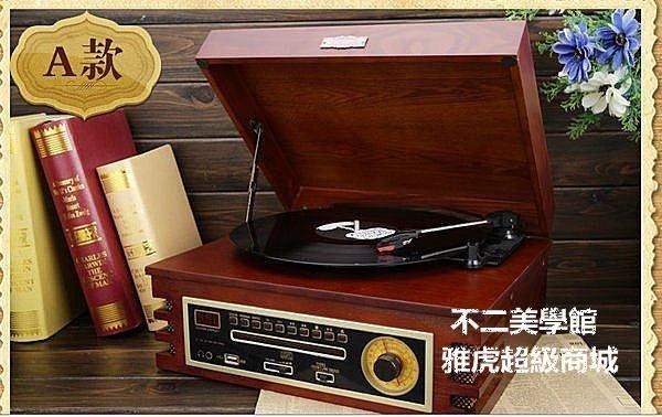 【格倫雅】^全功能唱片機 LP黑膠唱片機 老式電唱機 cd播放機U盤 收音機 7功能1