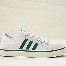 D-BOX Adidas Nizza Blanc Bordeaux LO 米白 墨綠 個性街頭 板鞋 帆布鞋 情侶鞋