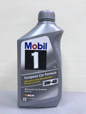 【小皮機油】信用卡專用下標 美國美孚 Mobil 1號 0W-40 0W40 red line motul shell 台北市