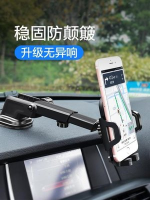 車載手機架汽車支架車用導航架車上支撐架吸盤式出風口