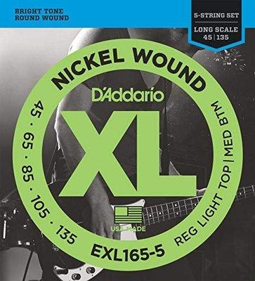 『凱恩音樂教室』免運優惠 DAddario EXL165-5 (45-135) 五弦 貝斯弦 BASS弦
