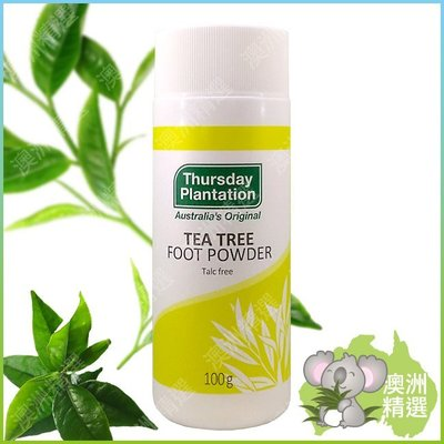 【澳洲精選】Thursday Plantation 星期四農莊Tea tree foot powder茶樹足爽粉100g