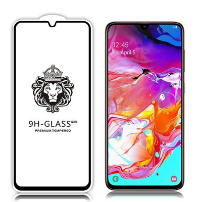 A70 全版玻璃貼Samsung A20/A30/A50 滿版 全膠 滿膠 玻璃保護貼 玻璃貼 鋼化 手機 螢幕 保護貼
