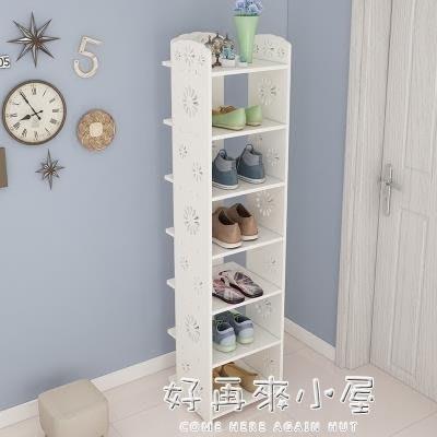 鞋架簡易家用省空間鞋櫃經濟型多功能簡約現代門廳櫃小窄門口  igo