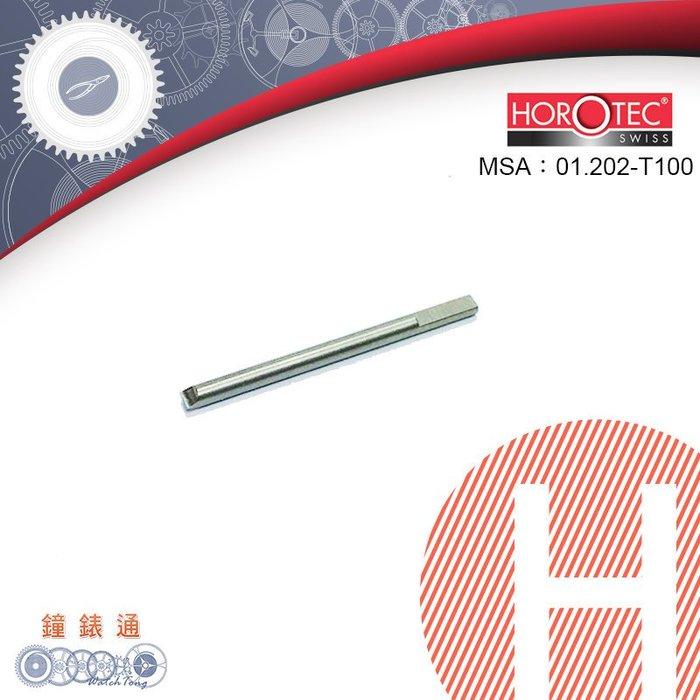 【鐘錶通】H01.202-T100《瑞士HOROTEC》T型刀肉/螺絲起子刀肉/1.0mm(單支售)├螺絲工具耗材備品/