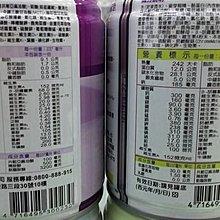 EMMA賣場~金補體素-立得康鉻100(不甜/清甜)~每罐 61元~滿2箱(48罐)免運費~