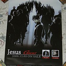 Gackt-Jesus【原版宣傳海報】全新!免競標~