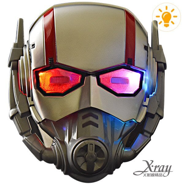 蟻人LED發光面具,萬聖節聖誕節Party/角色扮演/化妝舞會/cosplay表演,X射線【W060012】