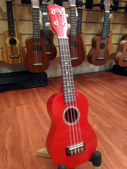 【夏威夷品牌】ALOALO 21吋烏克麗麗-多款顏色-亮紅色-入門首選【台南烏克麗麗專賣】