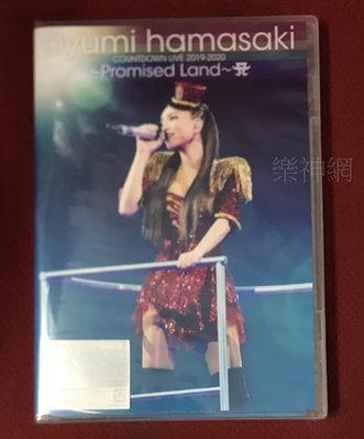 濱崎步Ayumi跨年演唱會COUNTDOWNLIVE 2019-2020 Promised Land A (日版DVD)