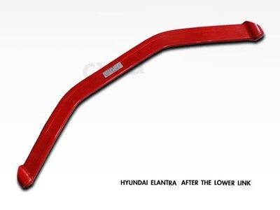 ☆光速改裝精品☆ CIDEP HYUNDAI ELANTRA 現代 後懸掛增強平衡桿 後下拉桿 直購2400元